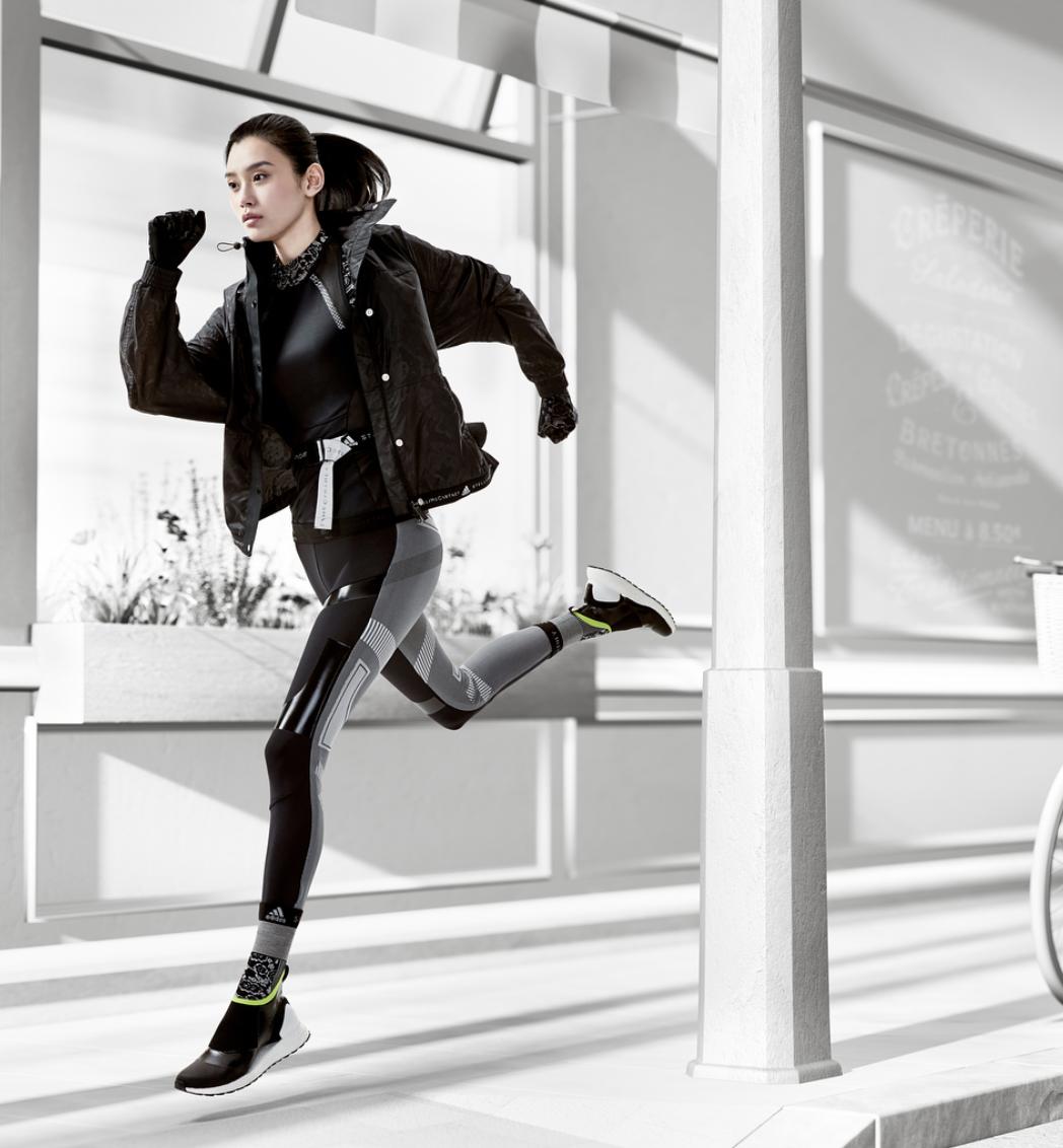 Amazing Autumn Savings on Adidas by Stella McCartney