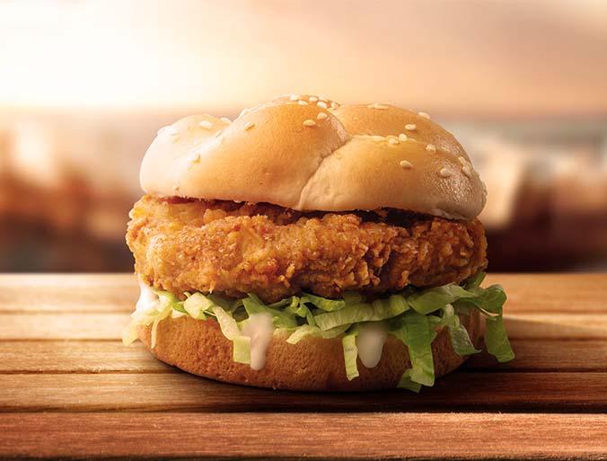 kfc vegan chicken burger
