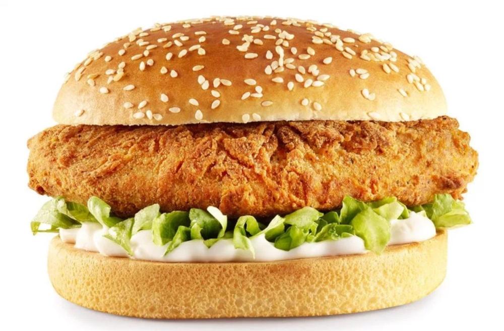 KFC is launching a vegan chicken burger in the UK next week